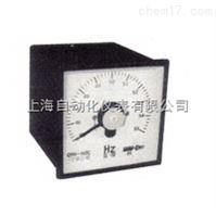 频率表上海自一船用仪表有限公司