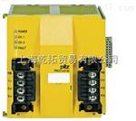 784135pilz安全继电器简介,PILZ安全继电器主要用途