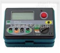 大量批发DY30-2 数字式绝缘电阻测试仪