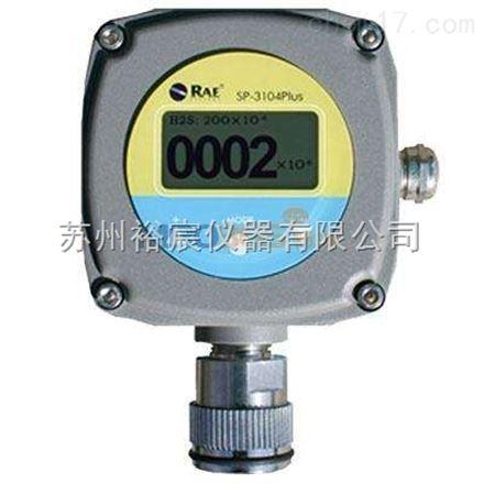 华瑞SP-3104Plus有毒气体检测仪
