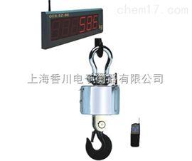 OCS-XC-DE无线大屏幕电子吊称,人才L先30吨无线吊秤,30吨无线电子吊秤成本L先