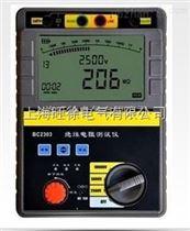 优质供应BC2303型绝缘电阻测试仪