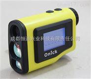 Onick 1000AS激光测距仪,成都欧尼卡