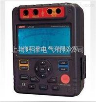 低价供应JB2500数字绝缘电阻测试仪