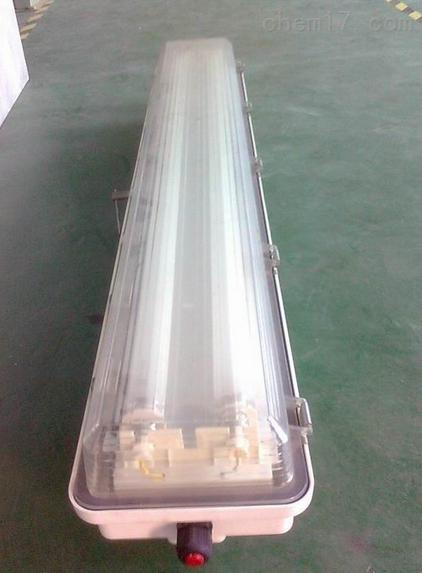 供应新黎明BYS-2*16W防爆防腐全塑荧光灯