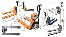 DCS-XC-F电子叉车秤,电子叉车磅,1-3吨叉车电子秤,液压叉车秤,搬运秤、拖车秤、牛头车秤,