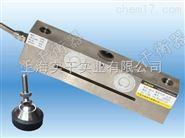 1-2吨地磅称重传感器 动态悬梁臂感应器