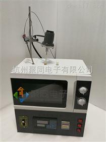 南宁市聚同JTONE-J1-3实验室微波炉厂家、降价销售