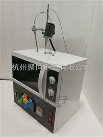 柳州实验室微波炉厂家自产自销JTONE-J1-3使用禁忌