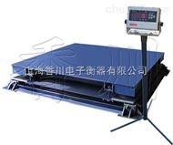 DCS-XC-K缓冲电子地磅,缓冲电子地磅秤厂家,抗冲击缓冲平台秤价格,上海电子地磅厂家