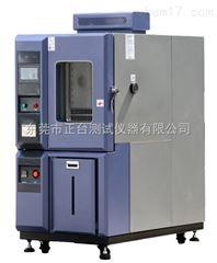 ZT-CTH-800-T温湿度光照下雨气体霜冻气候仿真设备