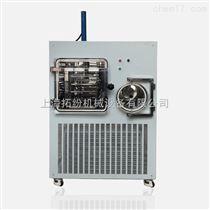 TF-SFD-10压盖型真空冷冻干燥机