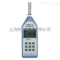 HS6288BHS噪声频谱分析仪