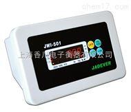 123564电子台称仪表,地磅仪表,地磅称重显示器打印仪表