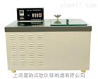 SYD-0631沥青漂浮度试验仪超低价供货