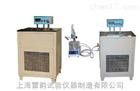 高低温恒温水浴、HW-30恒温水浴上海供应