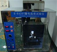 K-R4207南京市耐电痕化试验仪哪家好