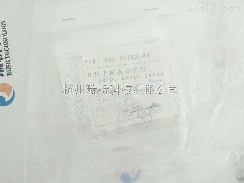 201-35183色谱柱201-35183a