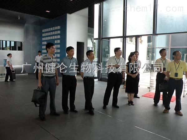 广州健仑生物科技有限公司