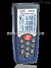 CEM华盛昌LDM-65/70激光测距仪