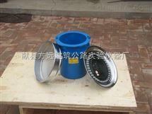 方圆普通混凝土抗离析性筛析法试验容器价格