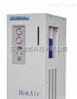 ZMHA-300G氢空一体机/氢气纯度:99.999%氢空一体机