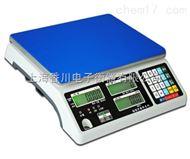 ACS-XC-B計數電子天平,電子秤價格,電子稱價格,電子計重桌秤,電子桌稱