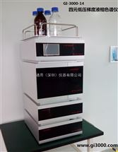 四元液相参数配置 液相色谱仪厂家
