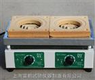 实验炉|双联万能电炉商家促销、超低价