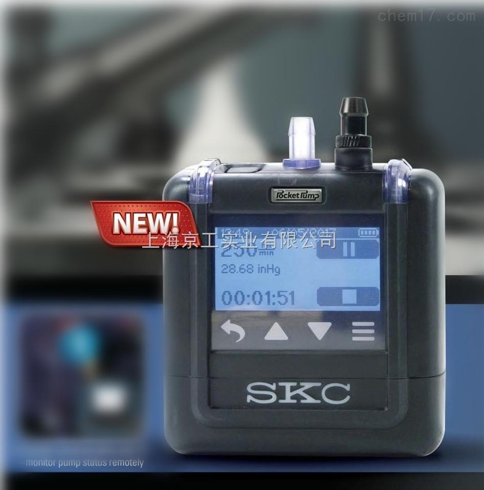 SKC采样泵Pocket Pump TOUCH