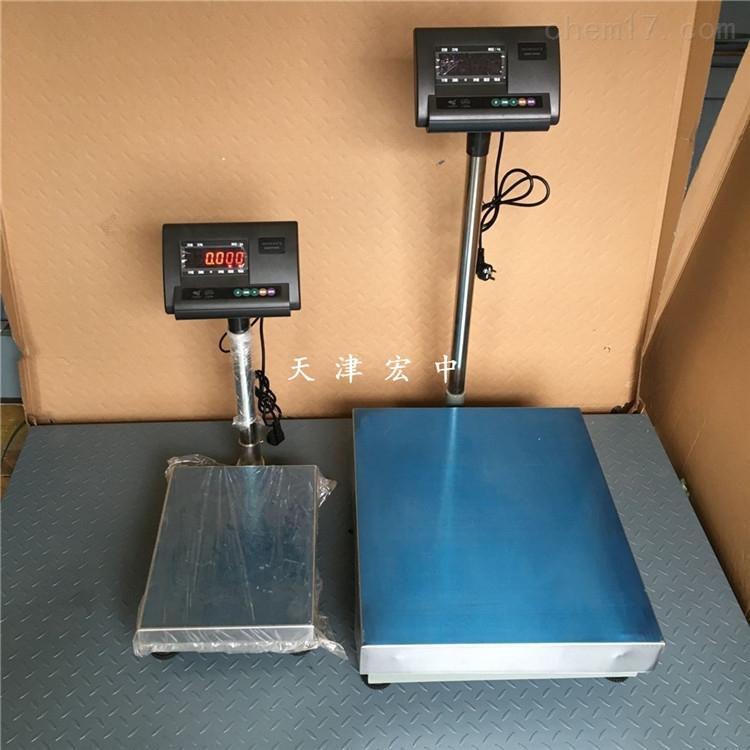 tcstcs-天津电子秤-200公斤电子台秤