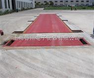 SCS-XC-E固定式轴重称,电子汽车衡,大型地磅,大型汽车地磅,大型汽车衡
