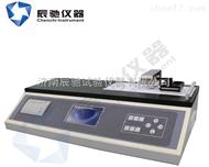 包装用双向拉伸聚酯薄膜摩擦系数检测仪