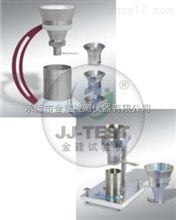 上海塑料表观密度测定仪