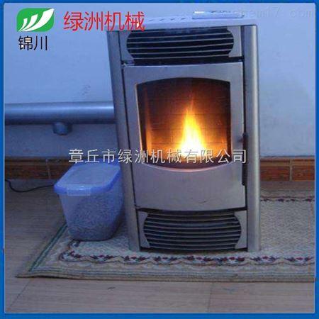 lzrs-09 生物质颗粒壁炉章丘绿洲专业制造