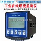 PGM-1080g杭州陆恒生物水硬度锅炉水钙镁离子浓度在线监测仪
