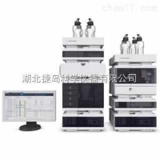 Infinity 1260II-高效液相色谱仪