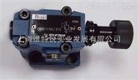 力士乐电磁溢流阀DBW20B2-5X/200U6EG24N9K4