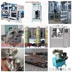 低价转让二手4-5吨双机水处理反渗透设备