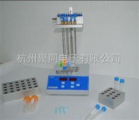 上海聚同干式氮吹仪生产厂家JTN100-2、低价跑量出售