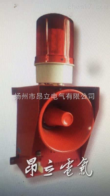 TBJ-100 TBJ-150天车行车大功率语音声光报警器
