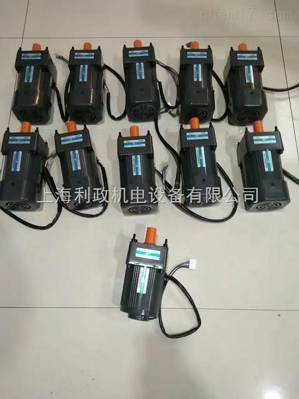 利政牌120W微型單相交流調速電機 三相互用定速電機報價