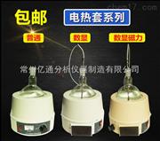EDM-250磁力搅拌电热套
