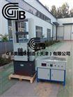 GB沥青混凝土静三轴试验仪首创供应