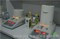 外加剂固体含量测定仪参数,使用方式