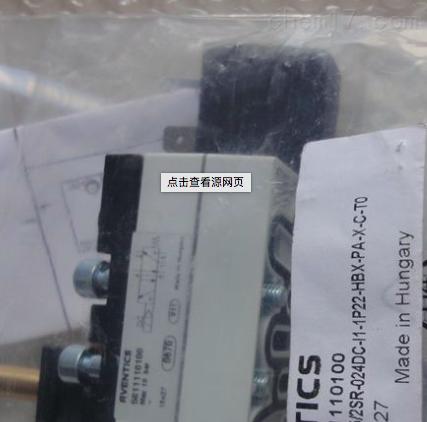 德国Aventics换向阀R412008097全新原装