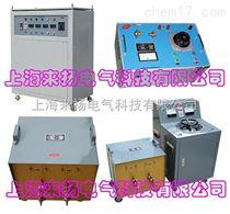 大電流低電壓發生器
