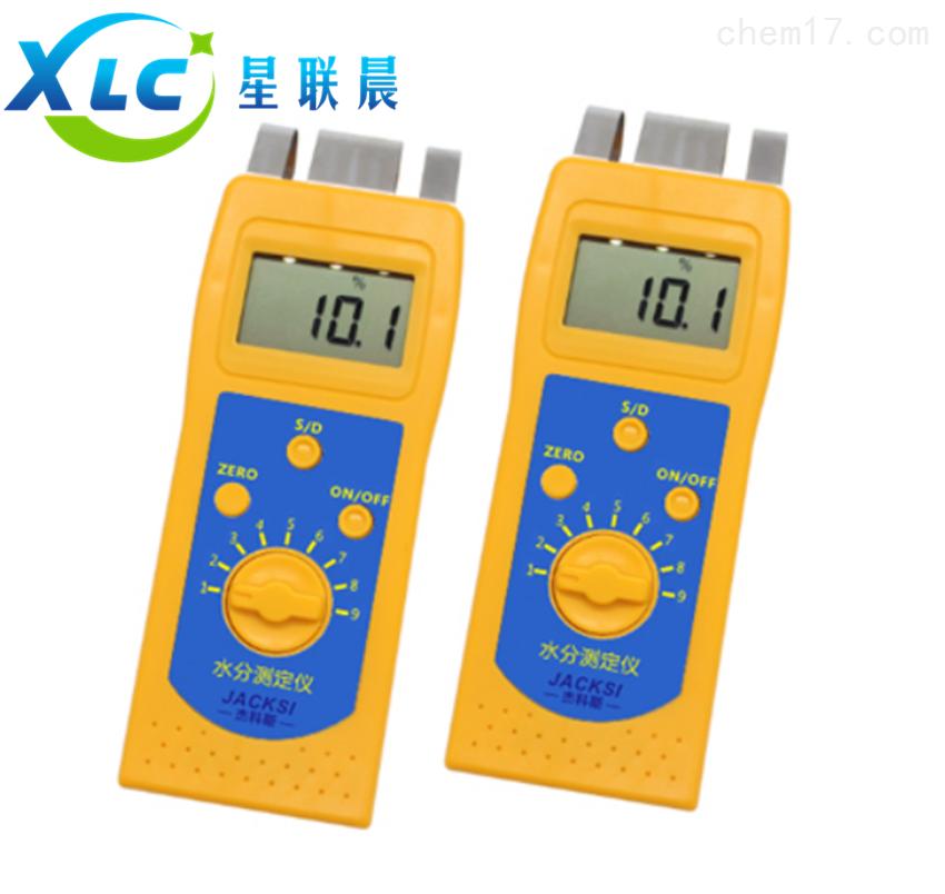 星晨便携式纸张纸箱水分仪XCZS-P10生产厂家
