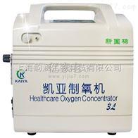 ZY-310凯亚制氧机ZY-310 雾化型 家用制氧机