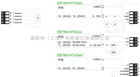 E+E温湿度变送器ee160-ht6xxpbb/004m上海现货